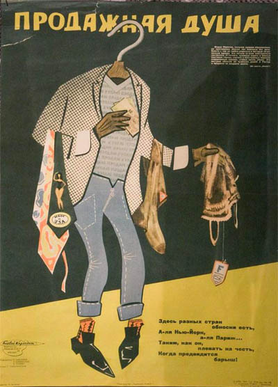 retro ruhák - jampecok